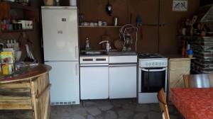 Кухненски кът